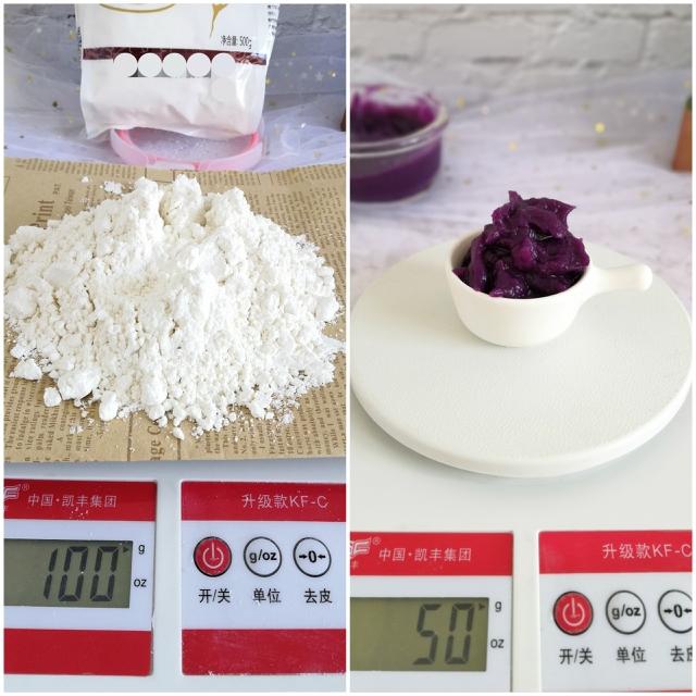自制宝宝小零食:紫薯磨牙棒